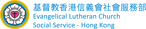 Evangelical Lutheran Church Social Service-Hong Kong